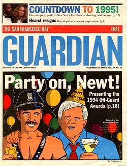 Guardian1994