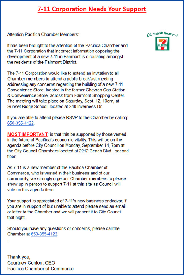 711_chamber_email