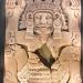 Mexico 06 Mexico City Plaza Mayor statue of Tlaltecuhtli