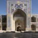 17-Bukhara