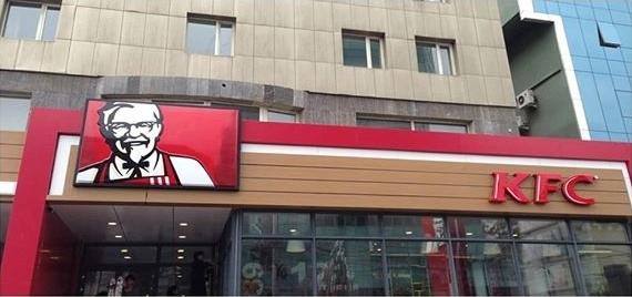 Yum-brands-KFC-mongolia-2013